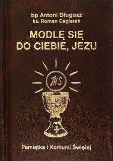 capax-dei-modle-sie-do-ciebie-jezu-pamiatka-I-komunii-swietej-brazowa