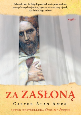 capax-dei-za-zaslona